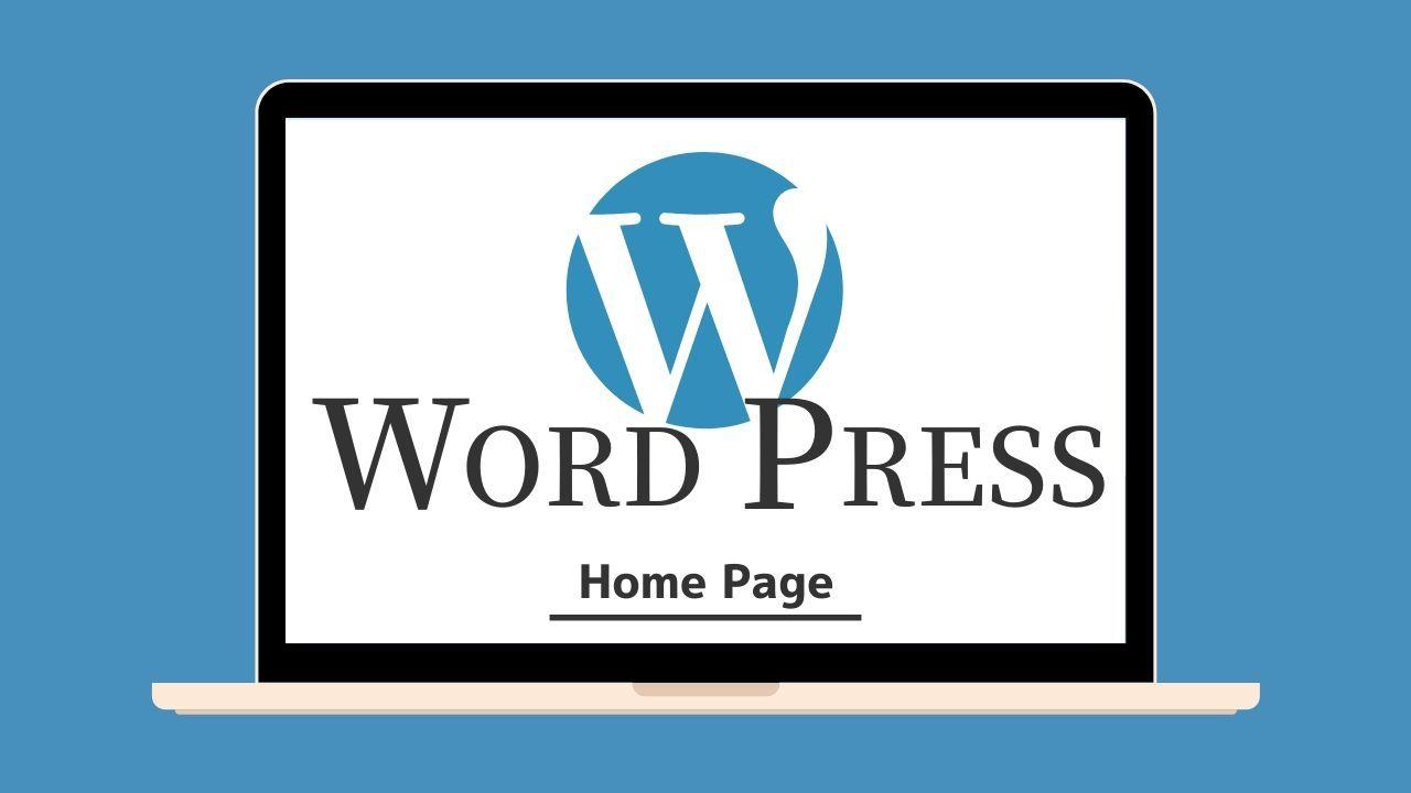 ワードプレスwordpress