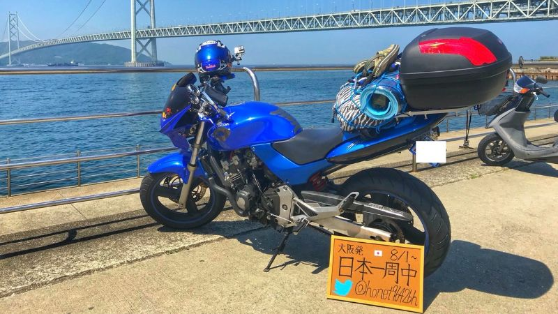 日本一周に必要なもの:バイク