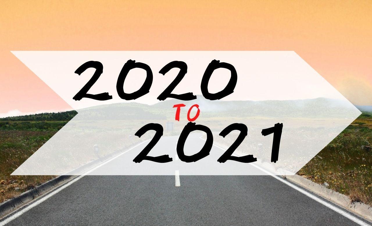 2020年の感想と2021年の目標
